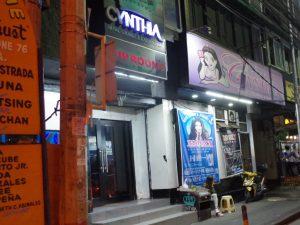 マニラの夜遊びスポット KTV シンシア