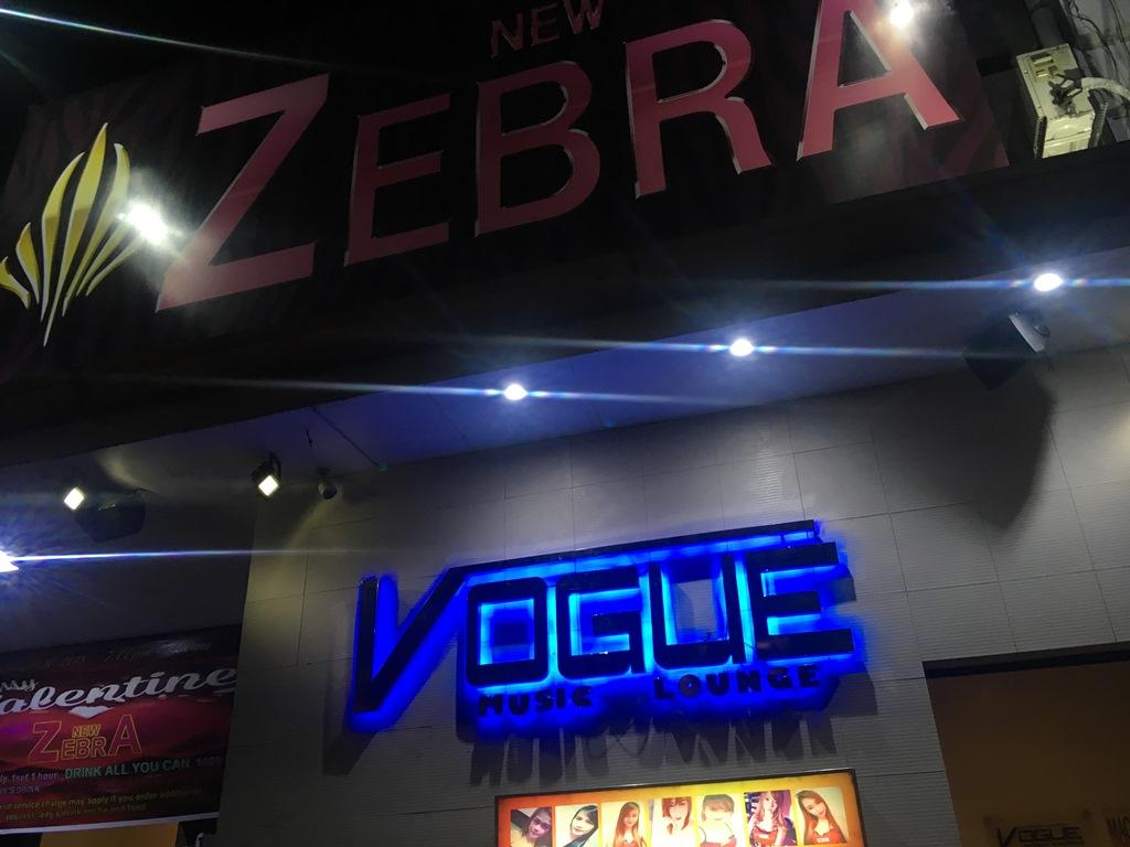 マラテ KTV 1Fはヴォーグ Vogue 2Fはゼブラ ZEBRA