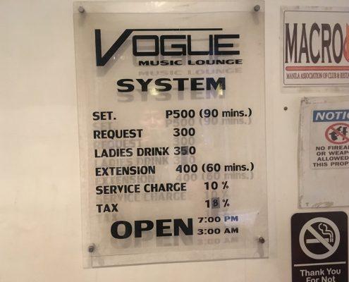 マラテ KTV 1Fはヴォーグ Vogue の料金システム写真