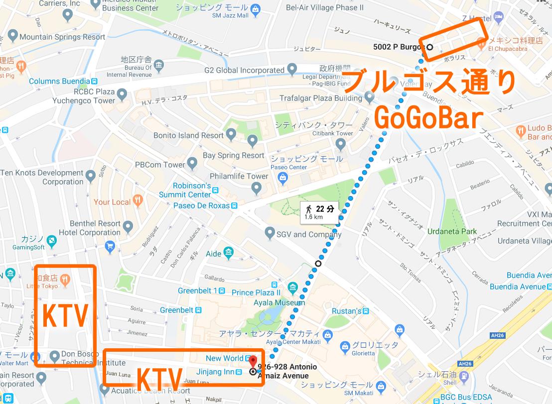 マカティ ブルゴス通り ゴーゴーバーエリア マニラ夜遊び