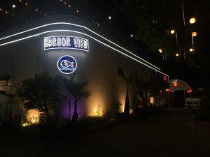 マニラのおすすめレストラン「ハーバービューレストラン Hover view restaurant」