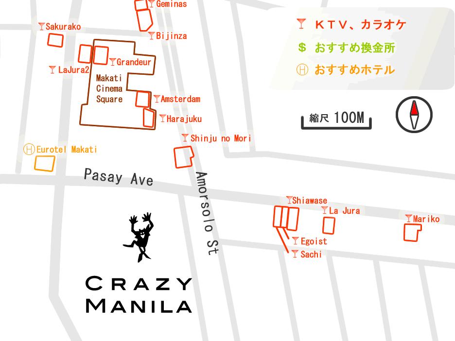 マカティのKTVマップ