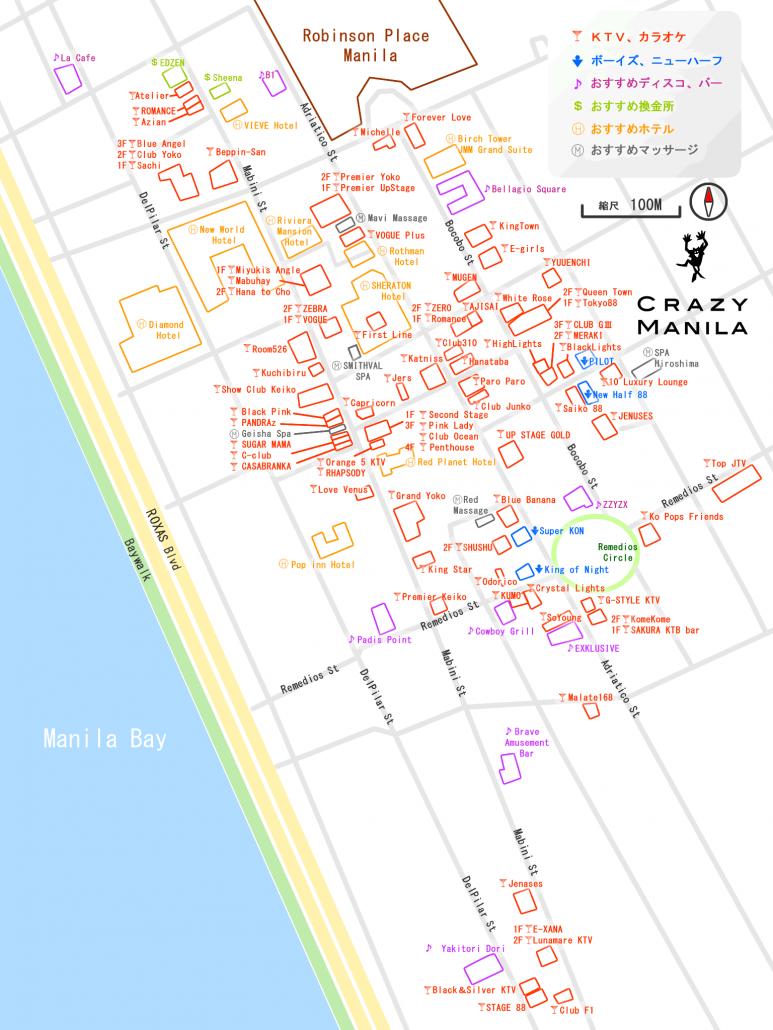 マニラ夜遊びマップ2020年最新 マラテエリア KTVマップ