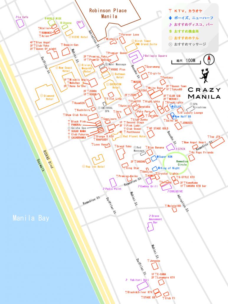 マニラ夜遊びマップ マラテエリア KTVマップ