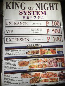ホストバー 料金表 フィリピン夜遊び