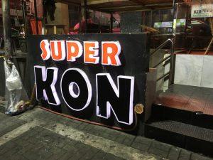 「Super KON」夜遊び フィリピン マニラ ホストバー