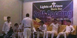 夜遊び フィリピン ホストクラブ