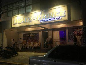 ホストバー「Lights and Prince」フィリピン夜遊びマニラ