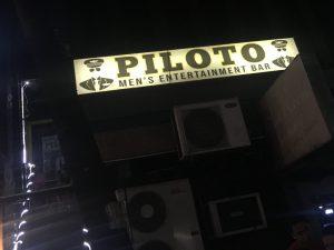 ホストバー「PILOTO」フィリピン夜遊びマニラ
