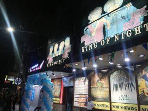 ホストバー「KING OF NIGHT」フィリピン夜遊びマニラ
