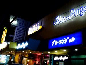 マニラ KTV マカティ 夜遊び
