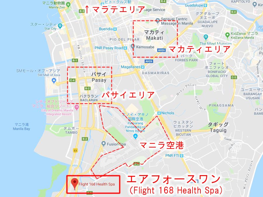 マニラ 夜遊び エアフォースワン マップ