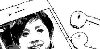 フィリピーナのお母さん
