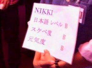 マニラの夜遊び、女の子の日本語レベル