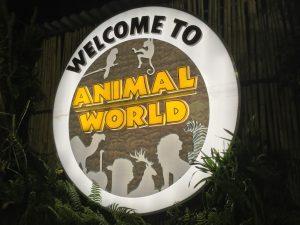 フィリピンアリーナ 動物園