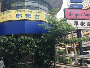 マニラの日本食レストラン