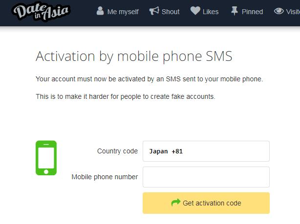 デートインアジアのアカウント作成認証画面。電話番号が必要。