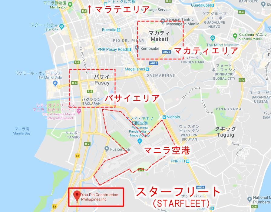 スターフリート マップ マニラ広域