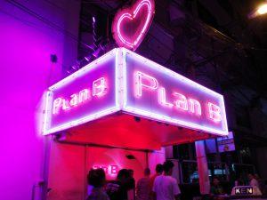 フィリピン おすすめゴーゴーバー「Plan B」 マニラのマカティ ブルゴス通り