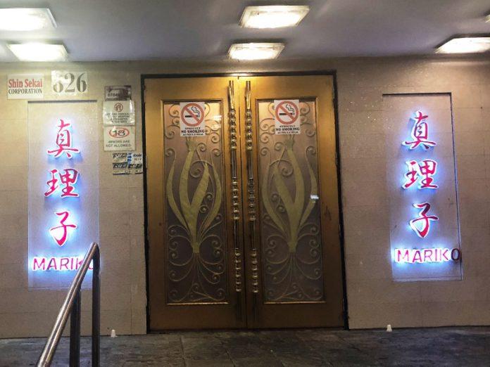マニラ夜遊び KTV「真理子 Mariko」 マカティの人気店