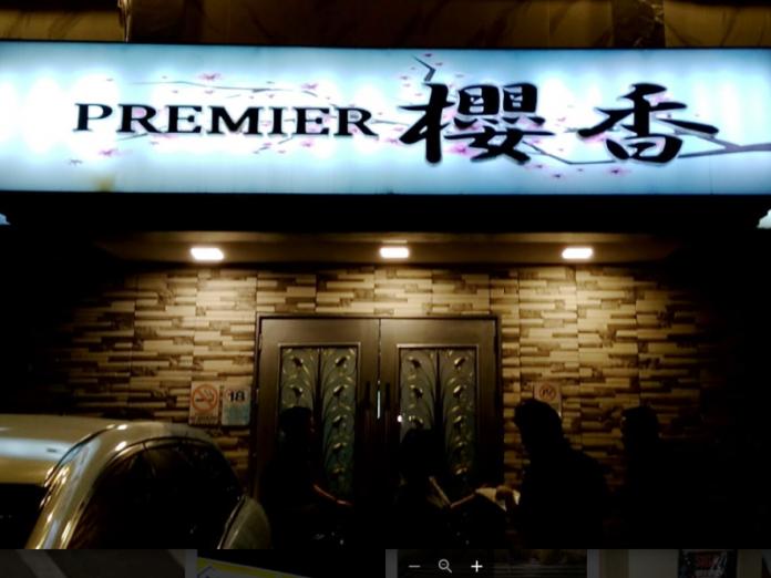 マニラKTV 櫻香 premier sakurako