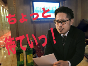 マニラKTV 櫻香 VIPでスタッフに注文