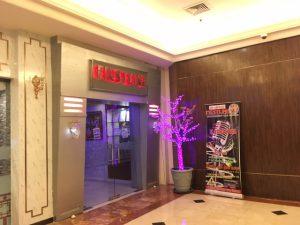 マニラ夜遊び KTV「ファーストライン Firstline」パンパシフィクホテル内にある