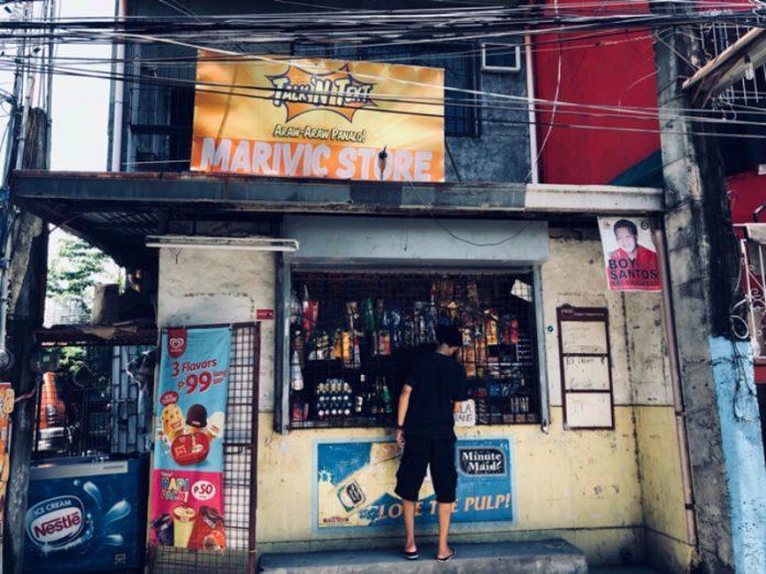 フィリピンの彼女 田舎町