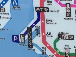 ユニバーサルスタジオジャパンへの電車 弁天町から西九条駅、ユニバーサルシティ