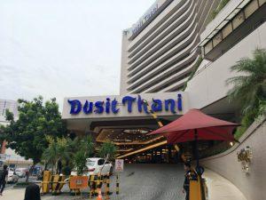 マニラの高級ホテル「Dusit Thani Manila Hotel」