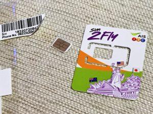 SIMカード 日本 滞在用