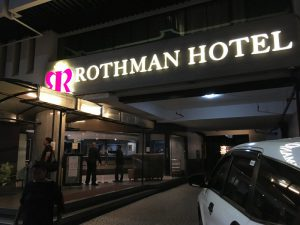 マニラ マラテのホテル「ロスマンホテル」