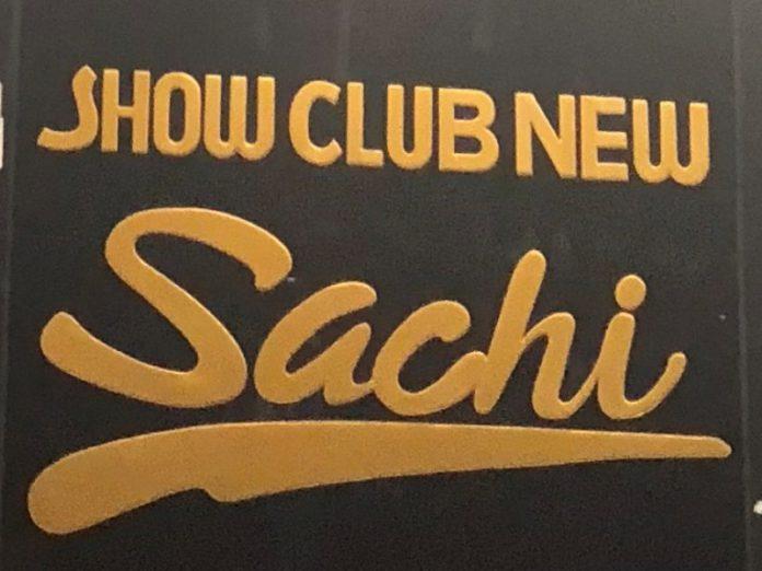 マニラ夜遊び KTV「New Sachi」