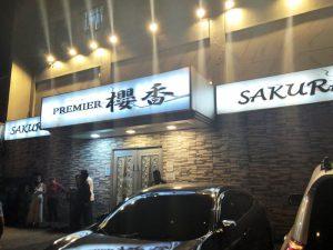 マニラ夜遊び マカティのKTV「櫻香 Sakurako」