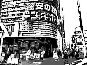 ドンキホーテ 名古屋 栄