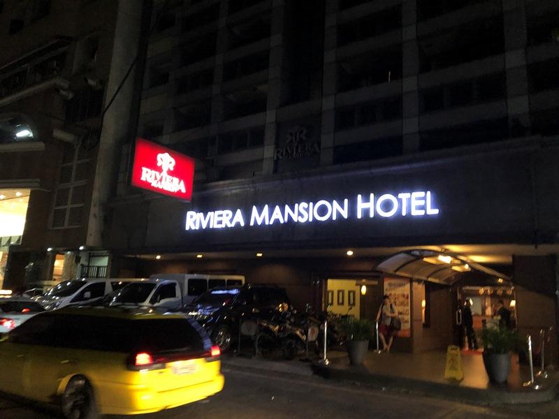 マニラ マラテのおすすめホテル