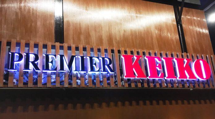 マニラ夜遊び KTV「プレミアケイコ Premier Keiko」外観写真その2
