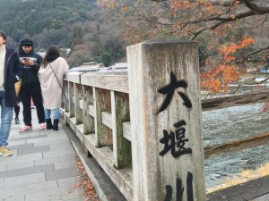 京都観光 嵐山