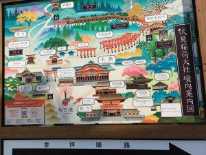 京都伏見稲荷 マップ