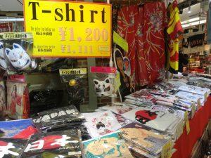 大阪土産 日本のTシャツ