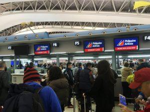 フィリピン航空 受付カウンター 関西国際空港