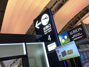 関西国際空港 国際線 出発口