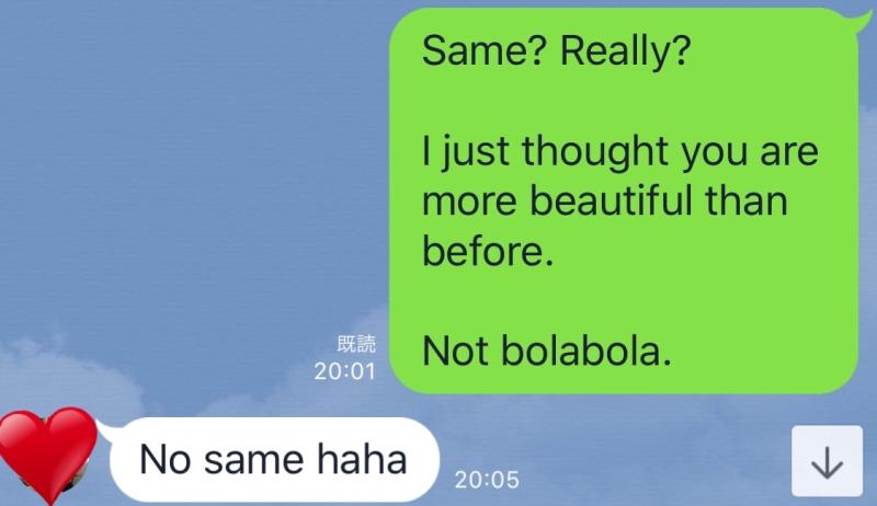 フィリピーナとのLINE上での会話 既読スルー