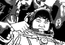 レンジ 宇宙飛行士