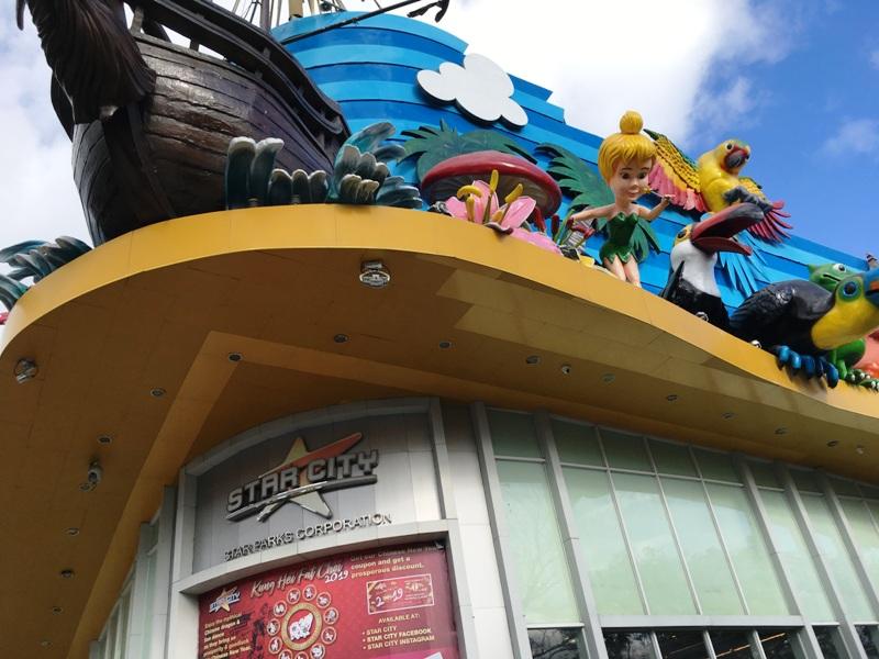マニラの遊園地「スターシティ StarCity」