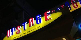 マニラ KTV 夜遊び「アップステージ UPSTAGE」の看板写真