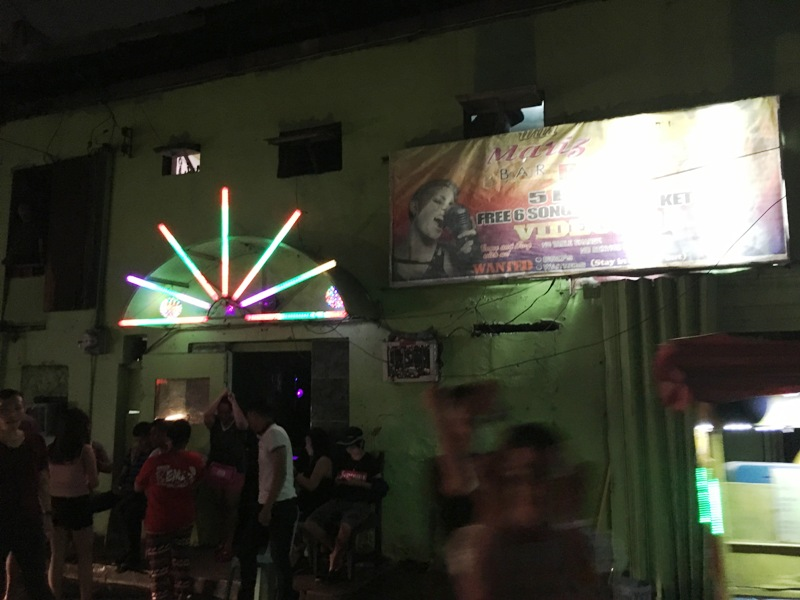 マニラの夜遊び ローカルKTV「エアポートロード」店舗外観