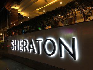 シェラトンホテル(旧パンパシフィックホテル)