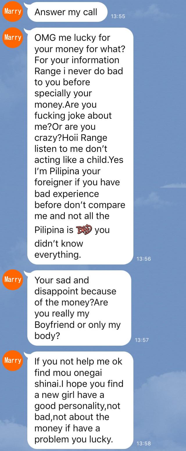 フィリピーナ 金銭問題