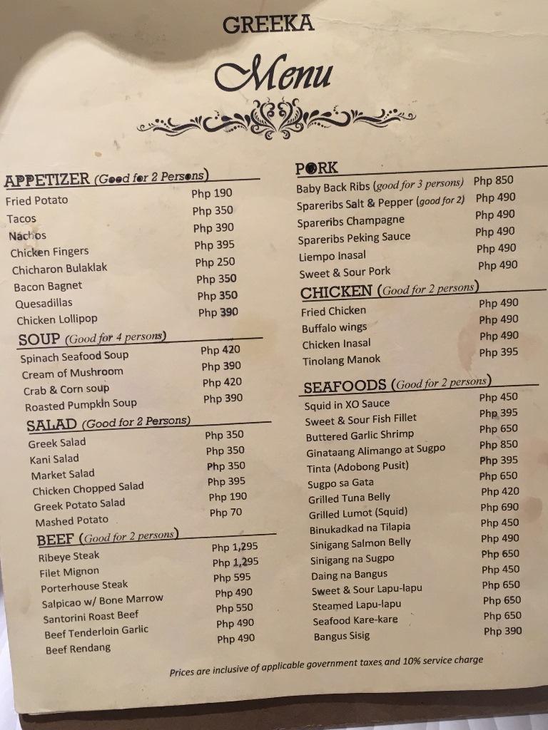 バタンガスおすすめリゾート キャンプネタンヤ レストラン メニュー 値段